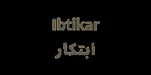 Ibtikar-Partner-Rumundu-2021